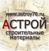 АйКомСтрой