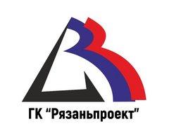 ГУК Рязаньпроект