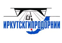 Иркутскгипродорнии
