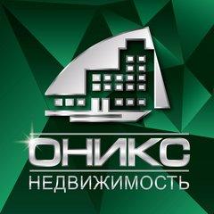ОНИКС-Недвижимость
