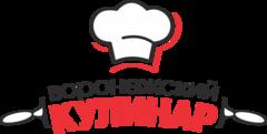 Воронежский кулинар
