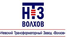 Логотип компании ТД НТЗВ