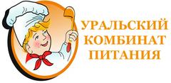 Уральский комбинат питания