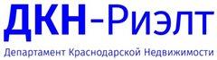 Агентство недвижимости ДКН-Риэлт