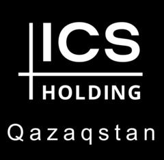 ИКС Холдинг Казахстан