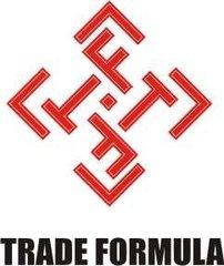 Формула торговли