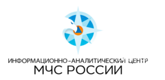 ФГБУ ИАЦ МЧС РОССИИ