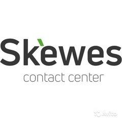 Skewes