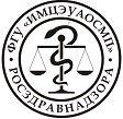 Санкт-Петербургский филиал ФГБУ ИМЦЭУАОСМП Росздравнадзора