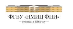 ФГБУ НМИЦ ФПИ МИНЗДРАВА РОССИИ