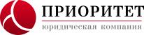 ПРИОРИТЕТ, Юридическая компания