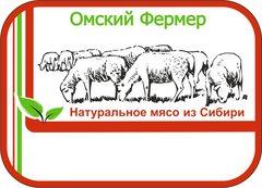 Омский Фермер
