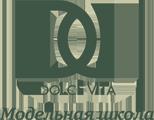 Модельная школа Дольче