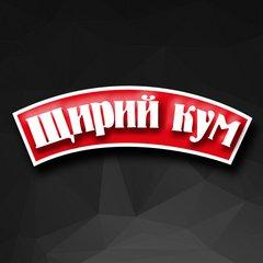 ТС Щирий кум