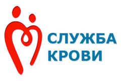 КОГБУЗ Кировский центр крови
