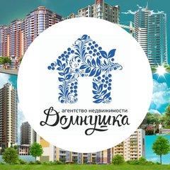 Агентство недвижимости Домнушка