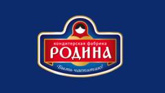 Кондитерская Фабрика Родина