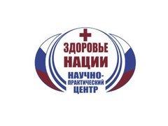 АНО Научно-практический центр Здоровье нации