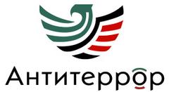 ПТБ Антитеррор