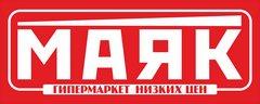 Маяк - гипермаркет низких цен (ООО Восторг 76)