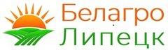 БелагроЛипецк
