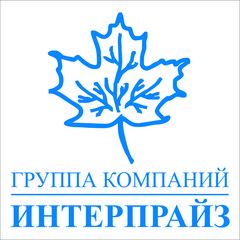 Группа Компаний ИНТЕРПРАЙЗ
