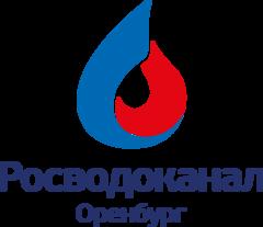 Оренбург Водоканал