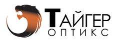 Тайгер Оптикс Казахстан