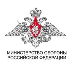Пункт отбора на военную службу по контракту по Амурской области, г. Благовещенск