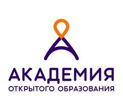 Академия открытого образования