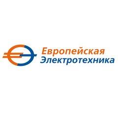 Европейская Электротехника