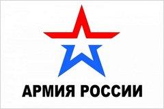 Пункт отбора на военную службу по контракту по Республике Коми, г. Сыктывкар