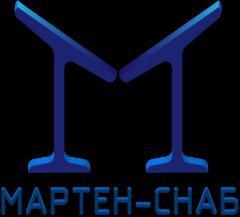 Мартен-Снаб