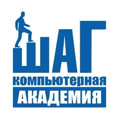 ШАГ, Компьютерная Академия (Харьков)