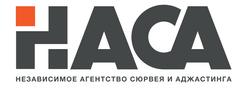 Независимое Агентство Сюрвея и Аджастинга