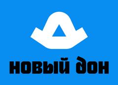 Группа Компаний «Новый Дон»