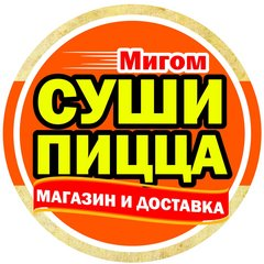 Черников Алексей Сергеевич