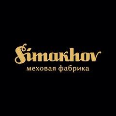 Меховая фабрика Симахов