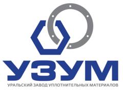 Уральский завод уплотнительных материалов