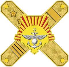 Пункт отбора на военную службу по контракту по Сахалинской области