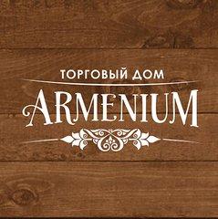ТД Армениум