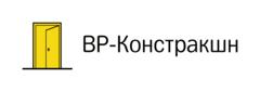 ВР-Констракшн