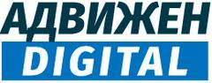 АДВИЖЕН Digital