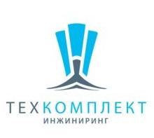 Техкомплект-Инжиниринг
