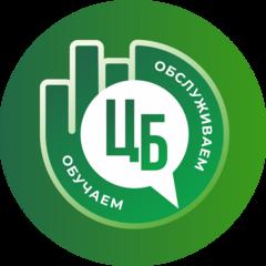 Центр Бухгалтерии Кадрии Гариповой