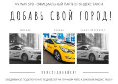 Логотип компании Мыльников Игорь Владимирович