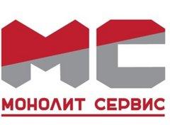 Монолит-Сервис