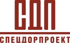 СпецДорПроект