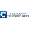 Уральский Технический Сервис
