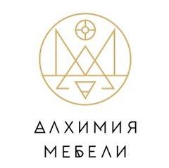 Алхимия Мебели производственная компания